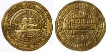 World Coins - Castille, Alfonso VIII, Morabitino.