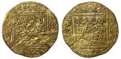 World Coins - Merinid, Gold Dinar.