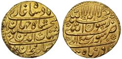 World Coins - Shah Jahan, Gold Mohur, Surat, MS66.