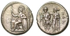 Ancient Coins - Cilicia, Mallos: Athena, Hermes and Aphrodite
