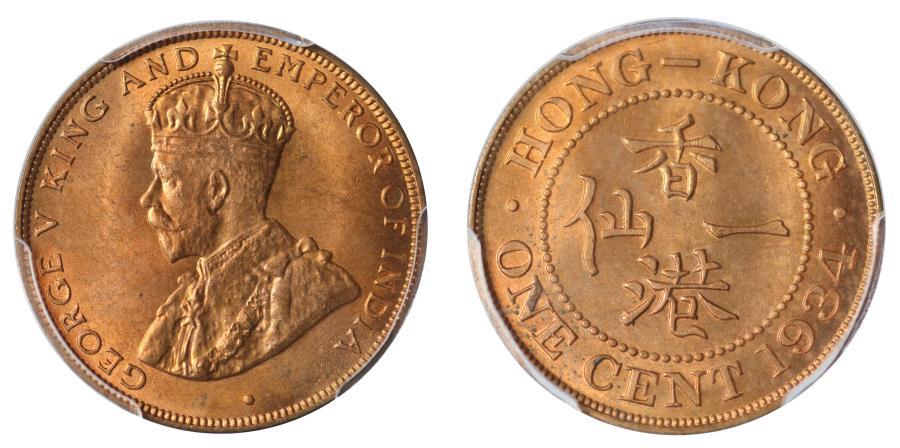 World Coins - Hong Kong Cent, 1934.