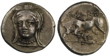 Black Sea Region, Tyra, Silver Drachm