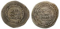 World Coins - Umayyad,  Silver Dirham, Fil, AH79.