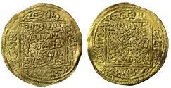 World Coins - Merinid, Gold Dinar, Madinat Fas.
