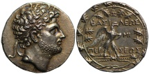 Kingdom of Macedon, Perseus, Silver Tetradrachm