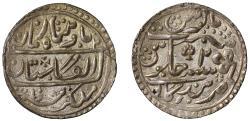 World Coins - Kotah, Silver Nazarana Rupee.