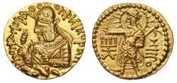 World Coins - Kushan Empire, Huvishka Gold Dinar