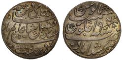 World Coins - Bengal Presidency, Silver Rupee, 1794