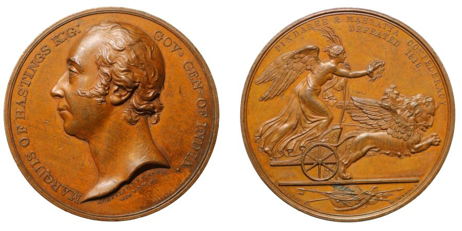 World Coins - Pindaree and Mahratta Confederacy Defeated, 1818.