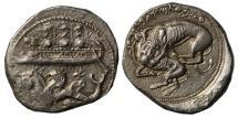 Ancient Coins - Phoenicia, Byblos, 'Ozba'al, Silver Shekel
