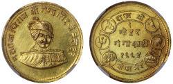 World Coins - Bikanir, Pattern Mohur, 1937.