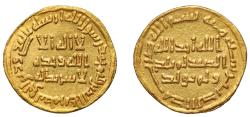 World Coins - Umayyad, Gold Dinar, AH100.