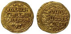 World Coins - Bahri Mamluk, Dinar, Dimashq.