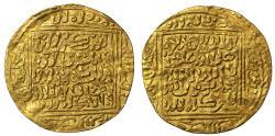 World Coins - Merinid, Gold Dinar, Madinat Sijilmasa.