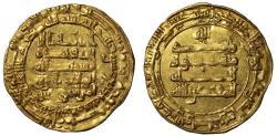 World Coins - Abbasid Dinar, AH 314.