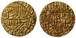 Ancient Coins - Akbar, Gold Mohur, Agra.