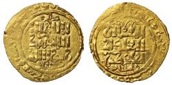 World Coins - Coinage of Genghis Khan, Gold Dinar