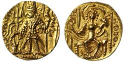 World Coins - Vasudeva III, Gold Dinar.
