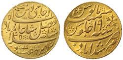 World Coins - Bengal Presidency Mohur, Patna.