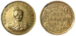 World Coins - Bikanir Mohur, 1937.
