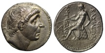 Kingdom of Syria, Antiochos II, Silver Tetradrachm