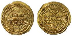 World Coins - Zuray'id, Gold Dinar, 'Adan, AH536.