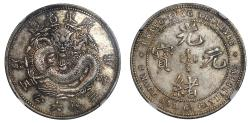 World Coins - Kwangtung, silver 50-Cents, 1889.