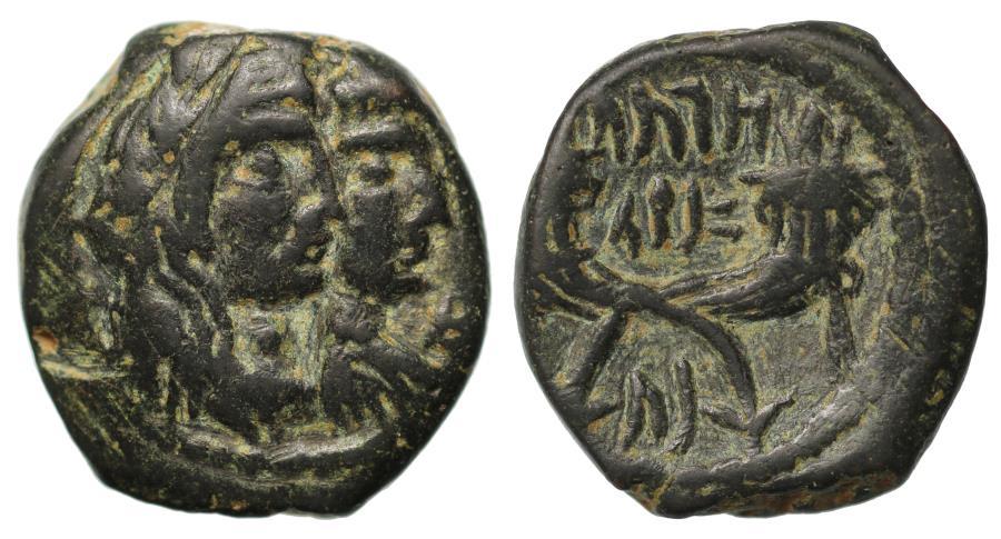 Ancient Coins - Nabataea, Aretas IV, AE