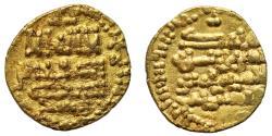 World Coins - Umayyad of Spain, Gold 1/4-Dinar