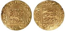 World Coins - Rasulid Dinar, AH 718.