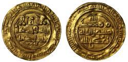 World Coins - Amirs of 'Athar, Gold Dinar, Baysh.