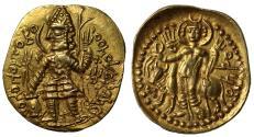 World Coins - Kushan, Vasu Deva II, Dinar.