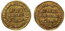 World Coins - Umayyad Dinar, AH 92.
