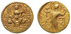 World Coins - Samudragupta, Gold Dinar.