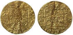 World Coins - Merinid, Gold Dinar, Sijilmasa.