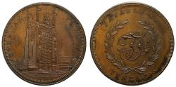 World Coins - Thomas Thompson's Evesham Penny 6th June 1796