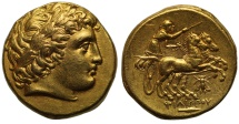 Kingdom of Macedon, Philip II, Gold Stater