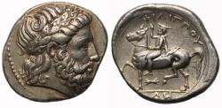 Ancient Coins - Macedon, Philip II, Silver Tetradrachm