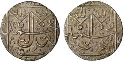 World Coins - Bhopal, Nazarana Double Rupee.