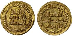 World Coins - Umayyad Dinar, AH 86.