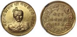 World Coins - Bikanir, Mohur, 1937.