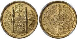 World Coins - Hyderabad, Gold Ashrafi.