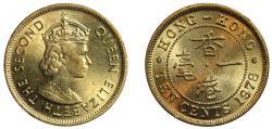 World Coins - Hong Kong 10-Cents, 1978.
