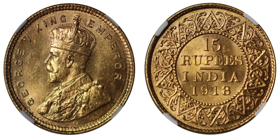 World Coins - 15-Rupees, 1918.