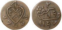 World Coins - Sumatra, 2-Kepings, 1783