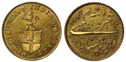 World Coins - Madras Presidency, Gold 5-Rupees.