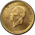 World Coins - Türkei / Turkey 25 Kurush 1923 / 52 , Gold KM 851 , UNC