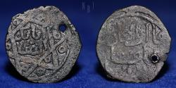 World Coins - ILKHAN, Abaqa AE fals. Mint off the flan, 2.78gm, 24mm, Fine