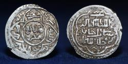 World Coins - ILKHAN MONGOLS Sati Beg AR Dirham (739h) 2.03g, 19mm, EXTREMELY FINE & RARE