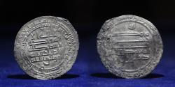 World Coins - ABBASID Temp Al-Mu'tamid, AR Dirham Mint Wasit, Date 271h, 2.55g, 27mm, VF & R